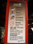 More ride warnings