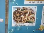 Undo noodles?